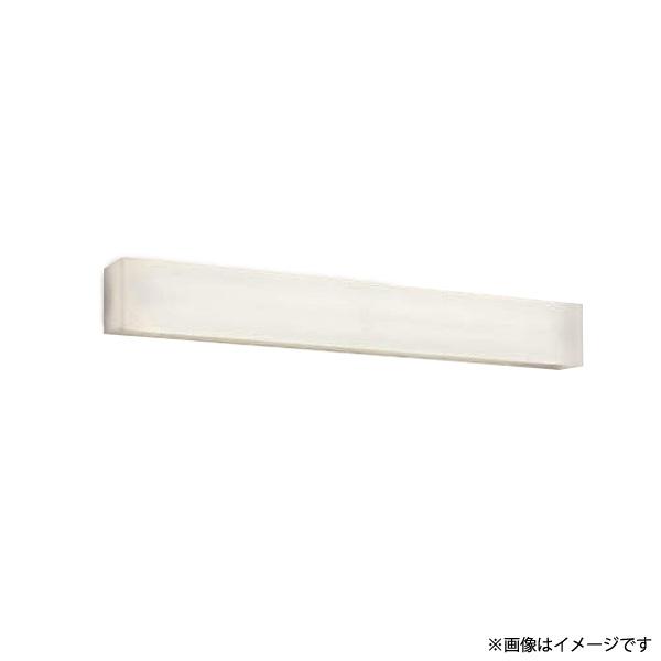 LEDポーチ灯 ブラケットライト AB46488L(AB 46488 L)コイズミ照明