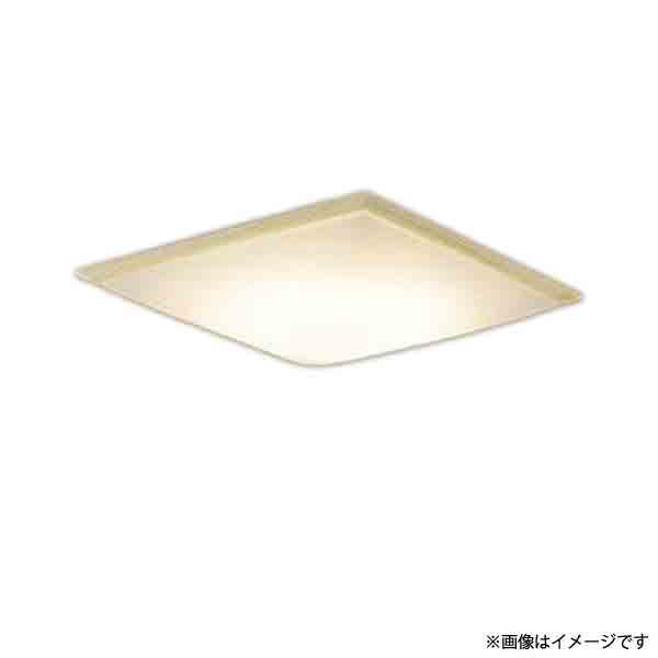 2021人気No.1の 和風 AH48773L(AH LEDシーリングライト 48773L)~8畳用 AH48773L(AH コイズミ照明 48773L)~8畳用 コイズミ照明, 秋田県物産振興会:c21ee792 --- polikem.com.co