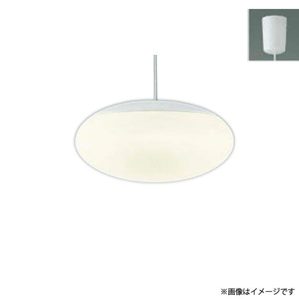 LEDペンダントライト AP44867L(AP 44867 L) コイズミ照明