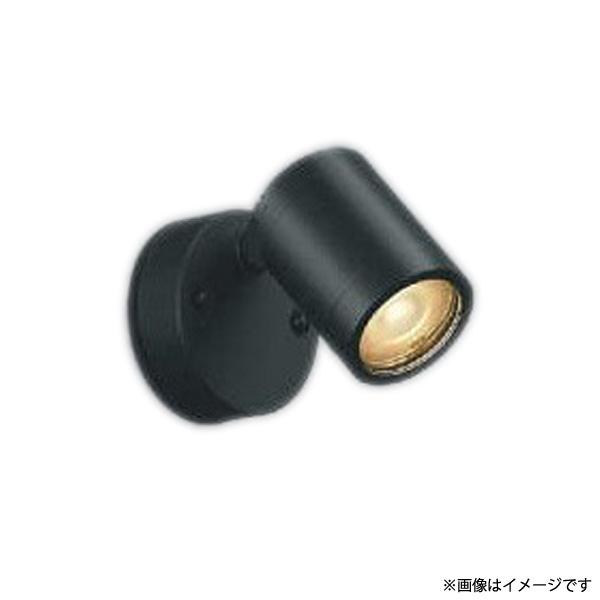 LEDスポットライト AU45252L コイズミ照明