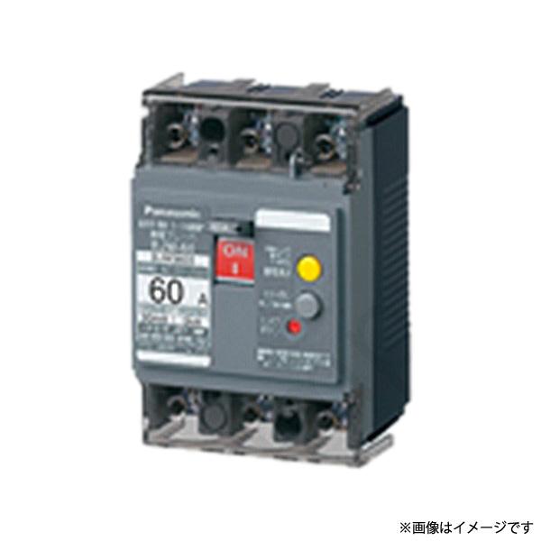 漏電ブレーカ BJW-60型 3P3E OC付 60A 30mA(モータ保護兼用)BJW3603 パナソニック