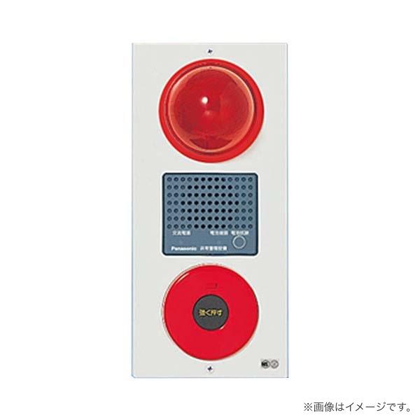 BG70341H パナソニック 非常警報設備複合装置 埋込防雨型内器