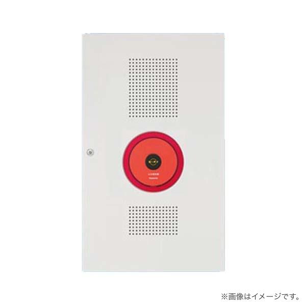 Panasonicの火災報知器 防災設備 BVE963441H パナソニック AP コモン単独型発信機 小型総合盤P型1級内器 リング型表示灯 在庫一掃売り切りセール ストア 導通試験機能付ベル内蔵