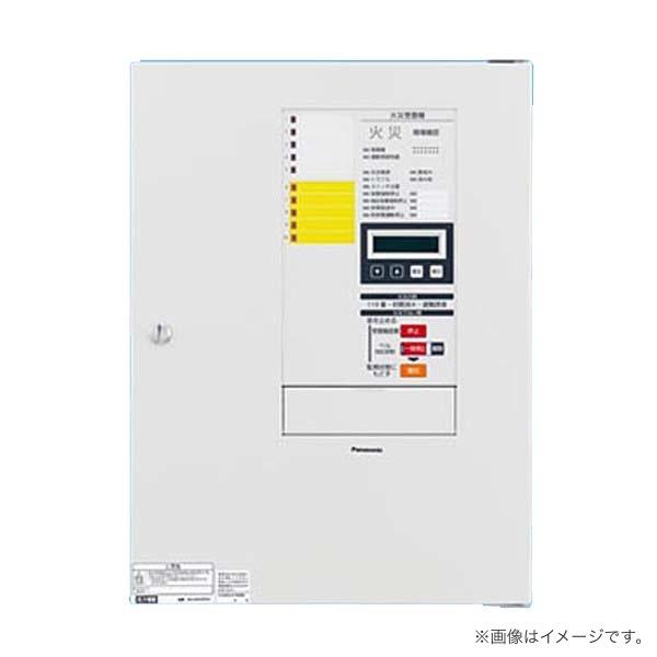 P型2級受信機 BVJ420505H 自火報5回線・防排煙5回線 パナソニック BVJ420505H P型2級受信機 パナソニック, いーでん:84447acf --- citi-card.co.uk