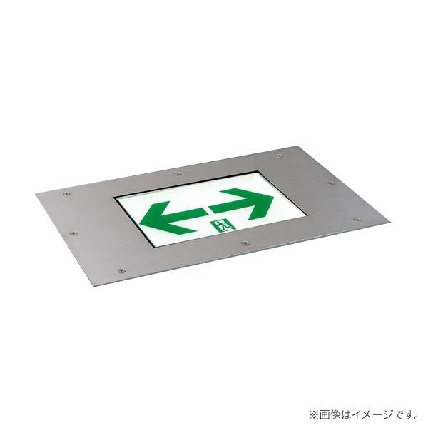 LED誘導灯 床埋込型一般型 C級(10形) FA10386LE1 EVERLEDS パナソニック