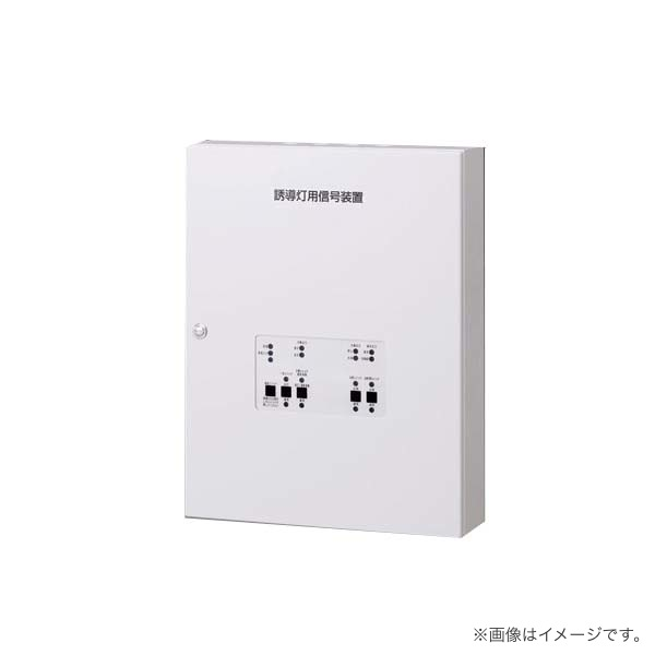 誘導灯用 信号装置 誘導音+点滅用(1回路用)FF90024K パナソニック