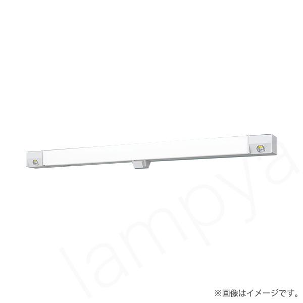 XLF446HNNJLE9(NNLF40560J+NNL4405FN LE9)XLF446HNNJ LE9 LED非常灯 非常用照明器具 セット パナソニック