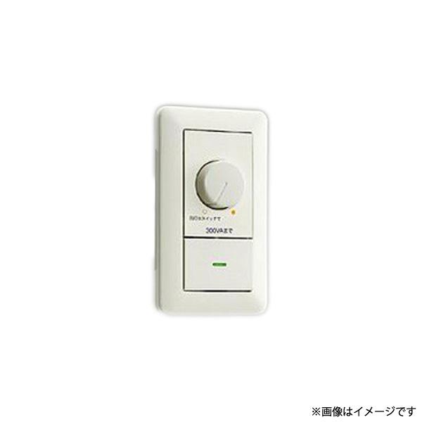 調光器 DP37154E(DP-37154E、DP-37154EDS、DP37154EDS) 大光電機