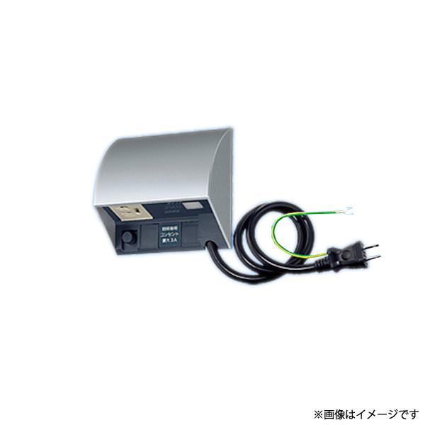 スマート電子EEスイッチ付フル接地防水コンセント コード付 EE45534S パナソニック