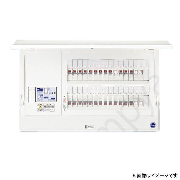 HCD3E7200(HCD3E7-200)HCD形ホーム分電盤 ドア付 露出・半埋込共用型 20+0 75A 日東工業
