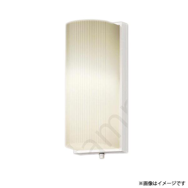 LEDポーチ灯 ブラケットライト LGW85032WU パナソニック