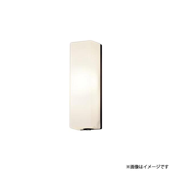 PanasonicのLEDブラケット 限定特価 LEDポーチライト ポーチ灯 訳ありセール 格安 ブラケット LGWC80271LE1 LE1 LGWC80271 パナソニック