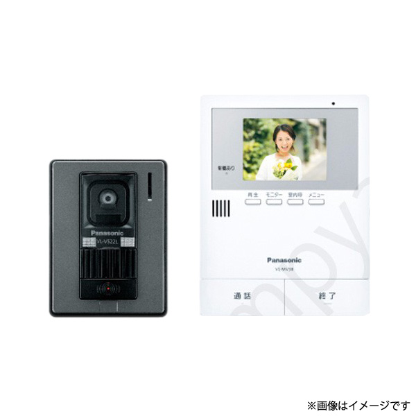 Panasonicのテレビドアホン テレビドアホン インターホン VLSV38XL(VL-SV38XL)パナソニック
