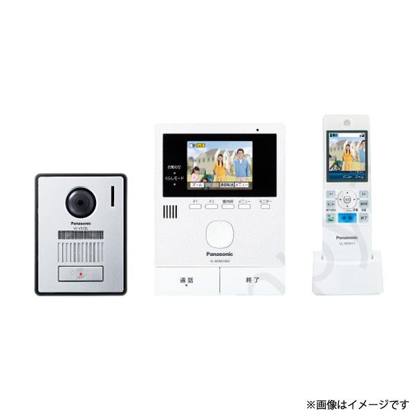 Panasonicのテレビドアホン テレビドアホン インターホン VLSWD303KL(VL-SWD303KL)パナソニック