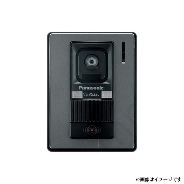 Panasonicのテレビドアホン テレビドアホン インターホン 玄関子機 VLV522LS(VL-V522L-S)パナソニック