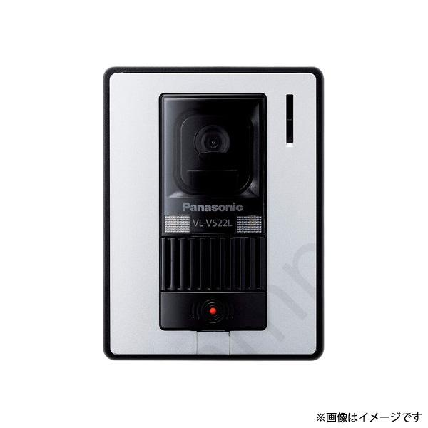 Panasonicのテレビドアホン テレビドアホン インターホン 玄関子機 VLV522LWS(VL-V522L-WS)パナソニック