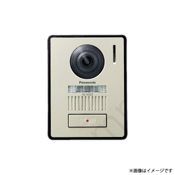 <title>Panasonicのテレビドアホン VLV523LN VL-V523L-N テレビドアホン 信託 インターホン 玄関子機 パナソニック</title>