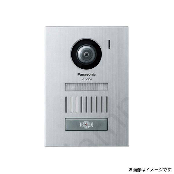 Panasonicのテレビドアホン テレビドアホン インターホン 玄関子機 VLV554LS(VL-V554L-S)パナソニック