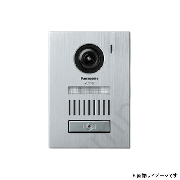 Panasonicのテレビドアホン VLV557LS(VL-V557L-S)テレビドアホン インターホン 玄関子機 パナソニック