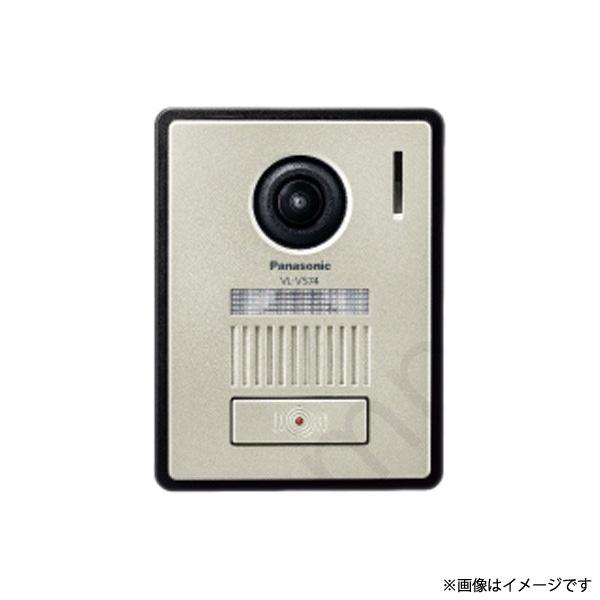Panasonicのテレビドアホン VLV574LN(VL-V574L-N)テレビドアホン インターホン 玄関子機 パナソニック