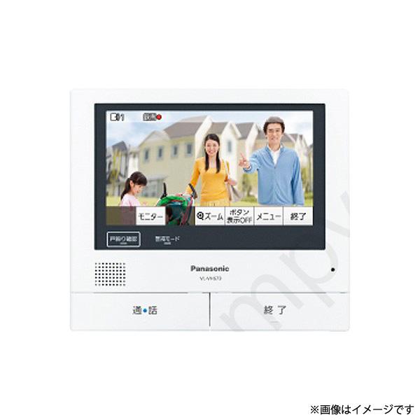 Panasonicのテレビドアホン テレビドアホン インターホン 増設モニター VLVH673K(VL-VH673K)パナソニック