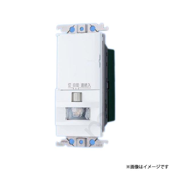 コスモシリーズワイド21 壁取付 熱線センサ付自動スイッチ 親器 WTK1411WK パナソニック