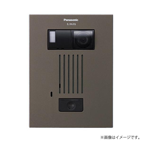 EJ962Q マンションHA Vシリーズ用 カラーカメラ付ドアホン子器 3線仕様 遠隔試験機能付 埋込型 ダークグレイッシュブロンズ パナソニック