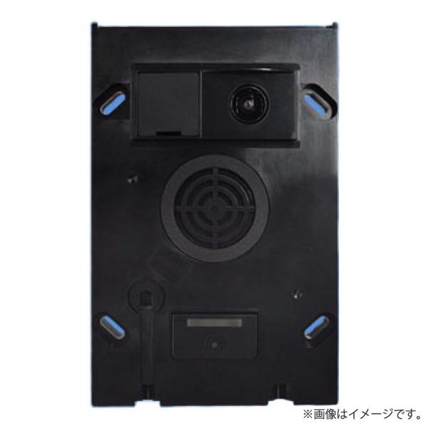 EJL9620 マンションHA Iシリーズ用 カラーカメラ付ドアホン子器内器 遠隔試験端子付 パナソニック