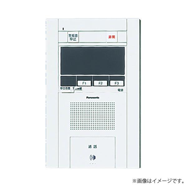 SHGB23425W Vシリーズ用 住戸用セキュリティインターホン3M型親機 非常・ガス・火災・コール2・管理呼・電気錠解錠機能付 一斉放送対応 埋込型 パナソニック