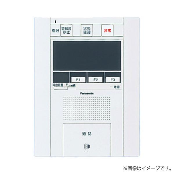 SHGT73425W 共同住宅用セキュリティインターホン3M型親機 非常・ガス・火災・コール2・管理呼・電気錠解錠機能付 一斉放送対応 露出型 パナソニック
