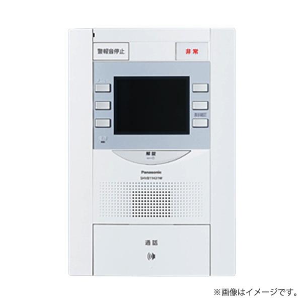 SHVB18431W Vシリーズ用 住戸用カラーモニター付セキュリティインターホン1M型親機 3線仕様住戸カメラ対応 埋込型 ホワイト パナソニック