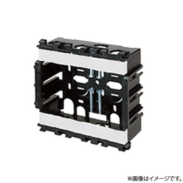 DM84200 パナソニック 住宅用スイッチボックス深型(20個セット)2コ用木ねじなし 呼びT16・CD16