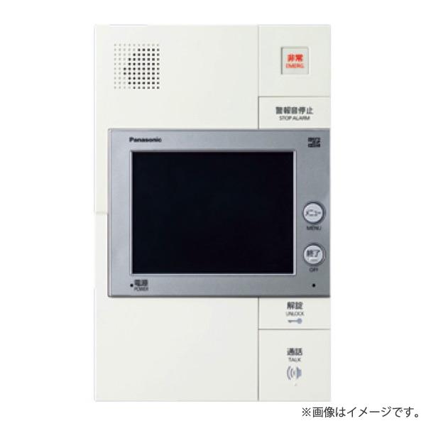 VGDB18643W マンションHA Dシリーズ用 住戸用セキュリティインターホン1M型親機 録音機能付 埋込型 ホワイト パナソニック