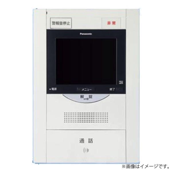 VGDB68553W マンションHA Dシリーズ用 住戸用セキュリティインターホン1M型親機 録画・録音機能付 露出型 ホワイト パナソニック