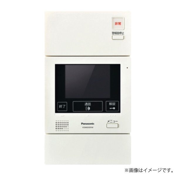 VGW65500W マンションHA Dシリーズ用セキュリティインターホン1M型親機 住戸カメラ対応 非常・ガス・コール・防犯 録画機能付 パナソニック