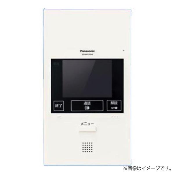 VGW65700W マンションHA Dシリーズ用セキュリティインターホン1M型親機 住戸カメラ対応 非常・コール・防犯 録画機能付 露出型 パナソニック