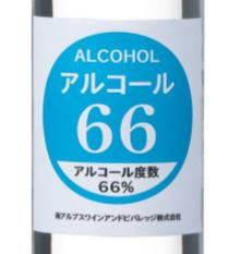 ウイルス アルコール 度数 コロナ 新型コロナウイルス消毒にアルコール濃度40%~60%が効果的な場合もある
