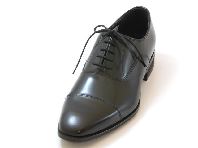 送料無料 沖縄 離島は1100円かかります KENFORD Men's ケンフォード シューズ ストレートチップ メンズ 新作からSALEアイテム等お得な商品満載 ブラック メンズスクエアトゥ 毎日がバーゲンセール 靴