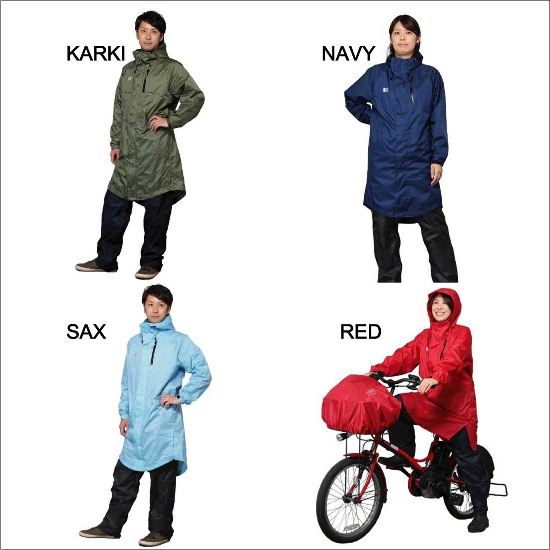 レインスーツ 防水 透湿 2WAY おしゃれ 自転車 メンズ レディースAmEasing Rain suit特許取得 着脱 簡単
