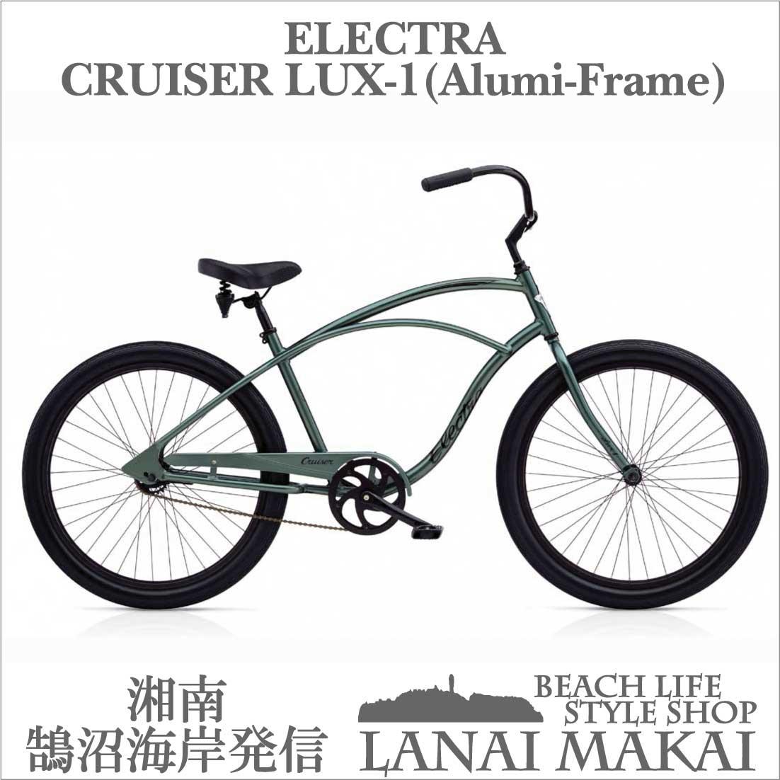 "【MODEL】エレクトラ ""ELECTRA CRUISER LUX1 Anthracite""""湘南鵠沼海岸発信""《ELECTR BEACH CRUISER ""ELECTRA CRUISER LUX1 Anthracite""》ビーチクルーザー 26インチ 自転車 メンズ レディース ファットバイク"