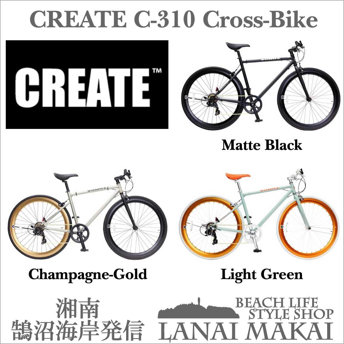 "【CREATE BIKES C-310 CROSS-BIKE】外装7段変速 クロスバイク""湘南鵠沼海岸発信""自転車 ロードバイク メンズ レディース 700C クリエイトバイク"