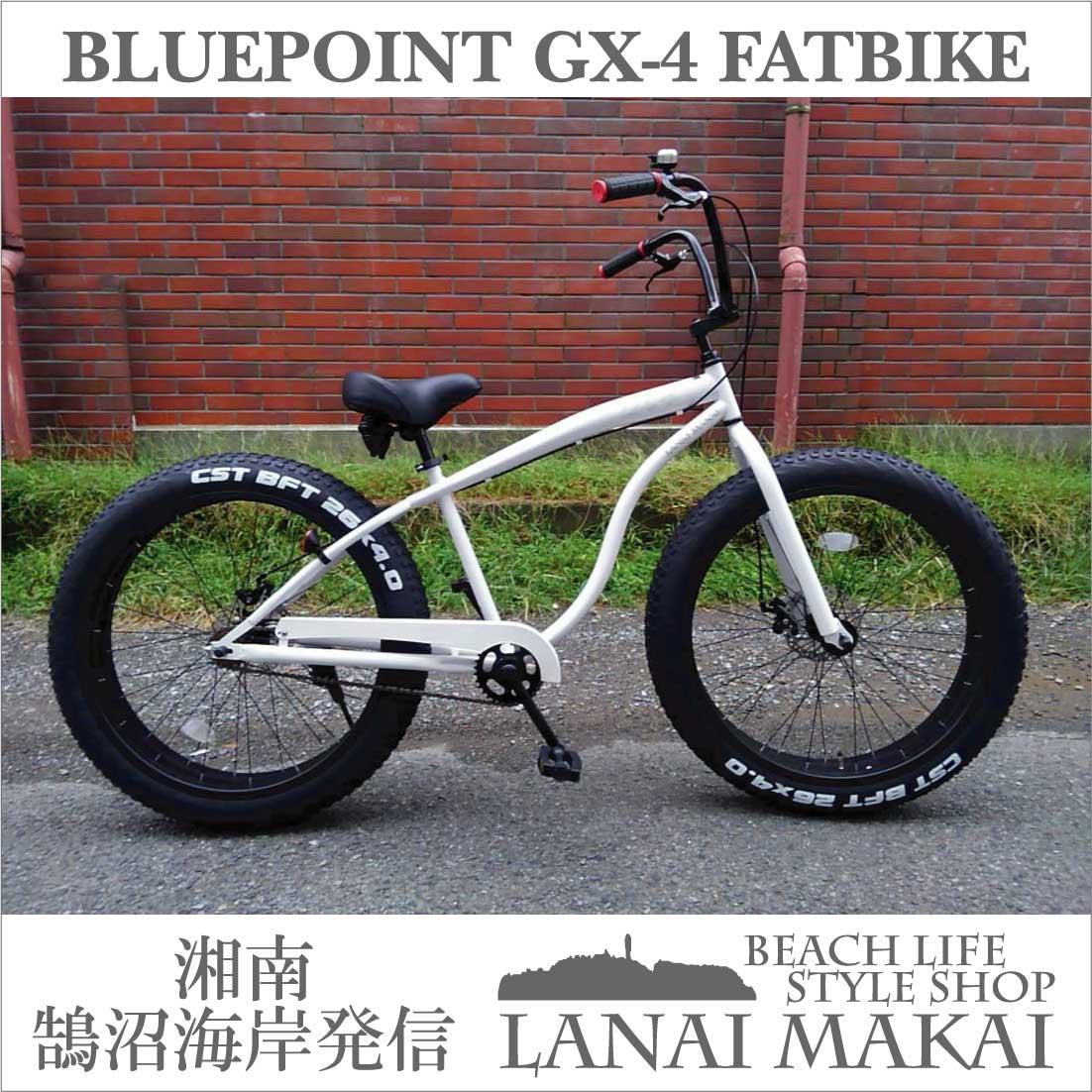 "【BLUEPOINT】""GX4-BeachCruiser-FATBIKE""color:ホワイト湘南鵠沼海岸発信26インチビーチクルーザーファットバイク自転車 ファットバイク ビーチクルーザー 極太"