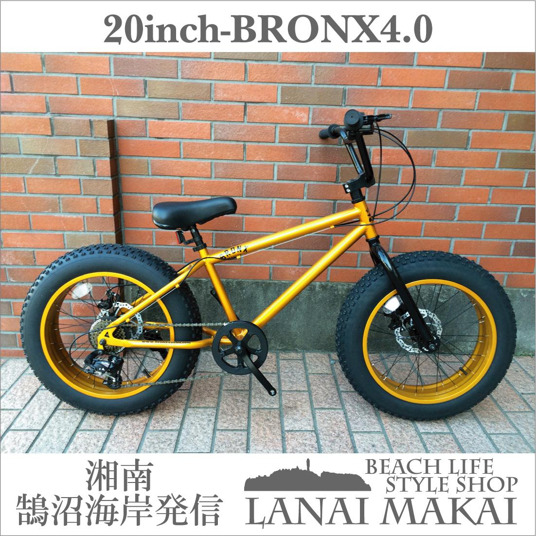 "【MODEL】""BRONX 20nch FAT-BIKES-DD""""変速付き20inchミニベロファットバイク""COLOR:ゴールド×ゴールドリム""湘南鵠沼海岸発信""自転車 ファットバイク メンズ レディース 20インチ 変速付 レインボー BRONX"