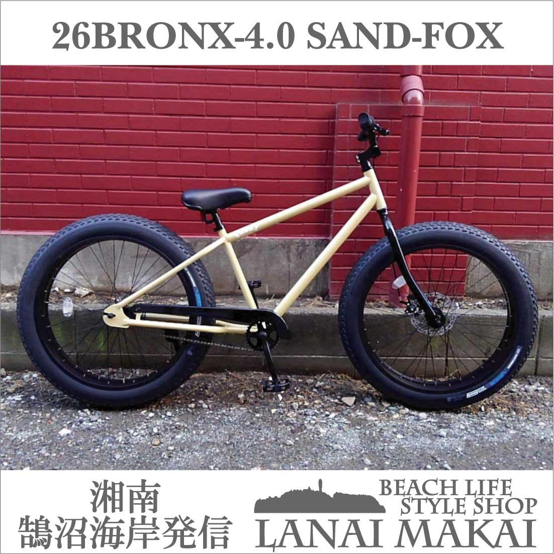 "【MODEL】""26BRONX FAT-BIKES""""湘南鵠沼海岸発信""《RAINBOW BRONX FAT-BIKES》COLOR:サンドフォックス自転車 ファットバイク メンズ レディース 26インチ レインボー BRONX"