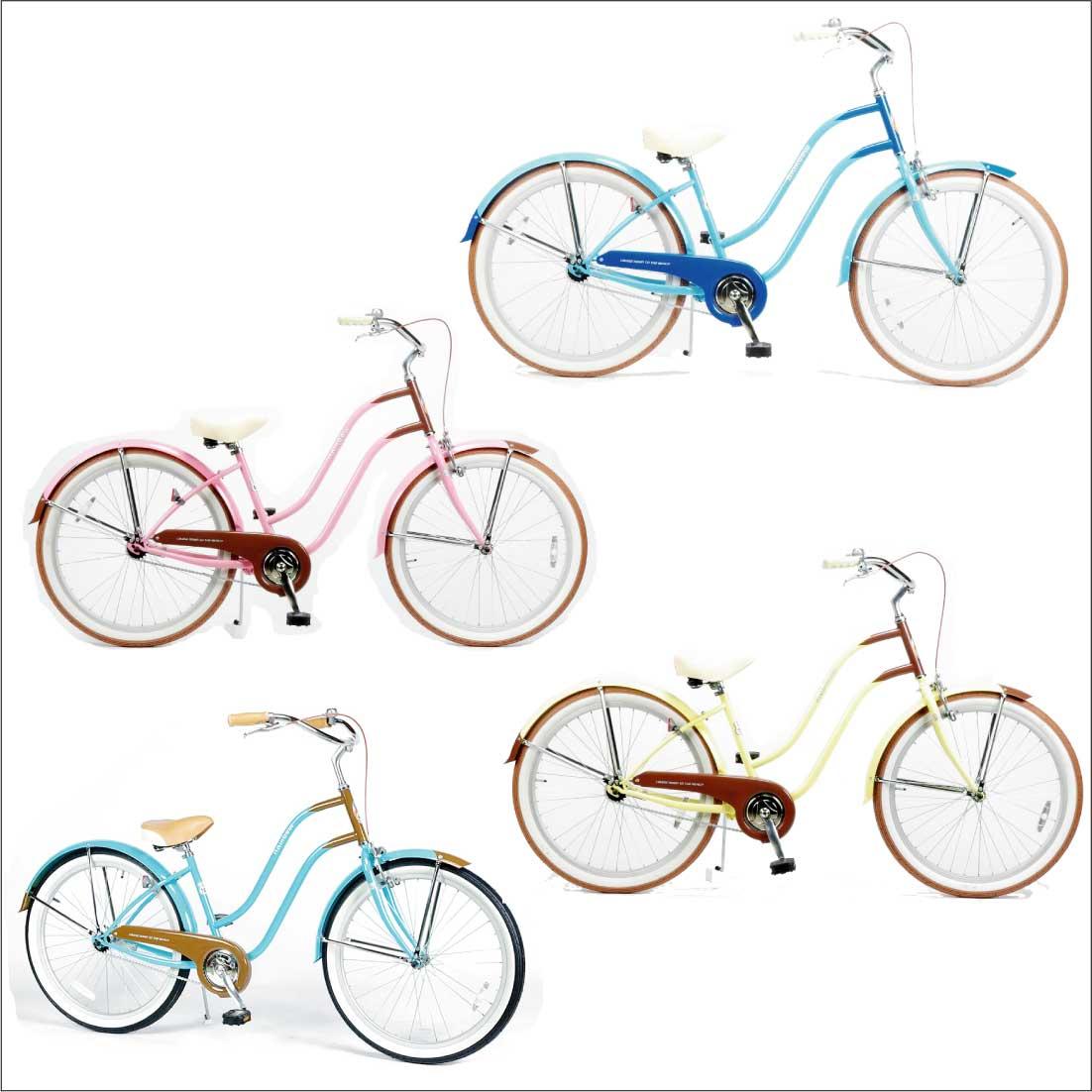 ビーチクルーザー 26インチ おしゃれ 自転車 通勤 通学 レインボービーチクルーザー 26lady-STD レディース ジュニア