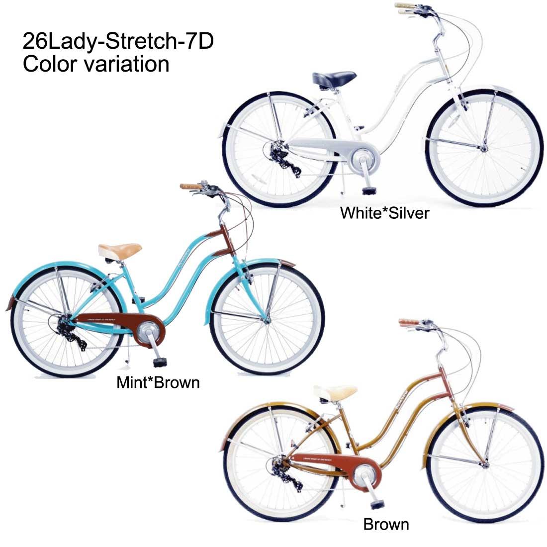 レインボー ビーチクルーザー 26インチ おしゃれ 自転車 通勤 通学 メンズ レディース 26STRETCH-7D