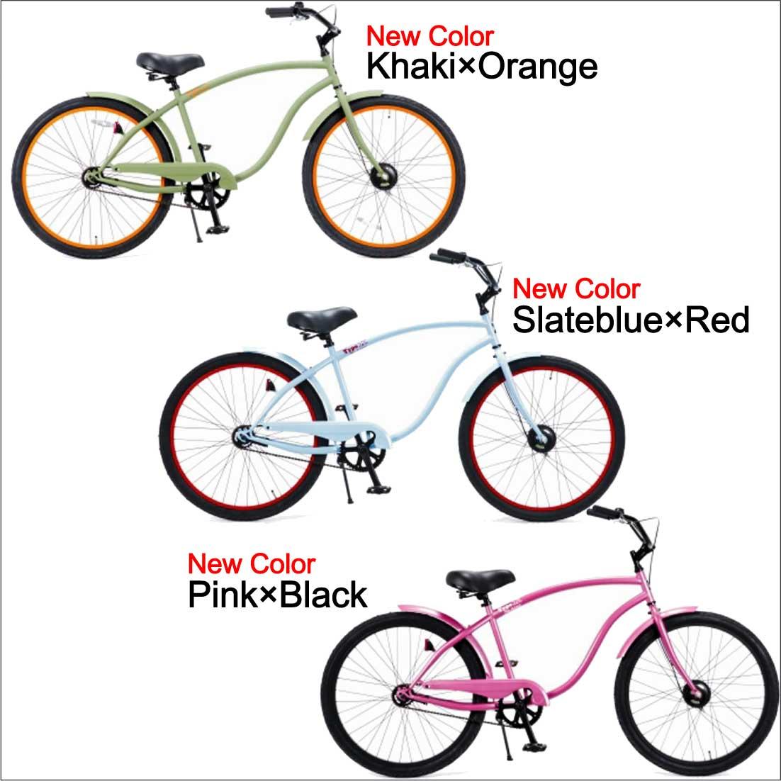 レインボー ビーチクルーザー 26インチ おしゃれ 自転車 通勤 通学 メンズ レディース 26TYPE-X ニューカラー