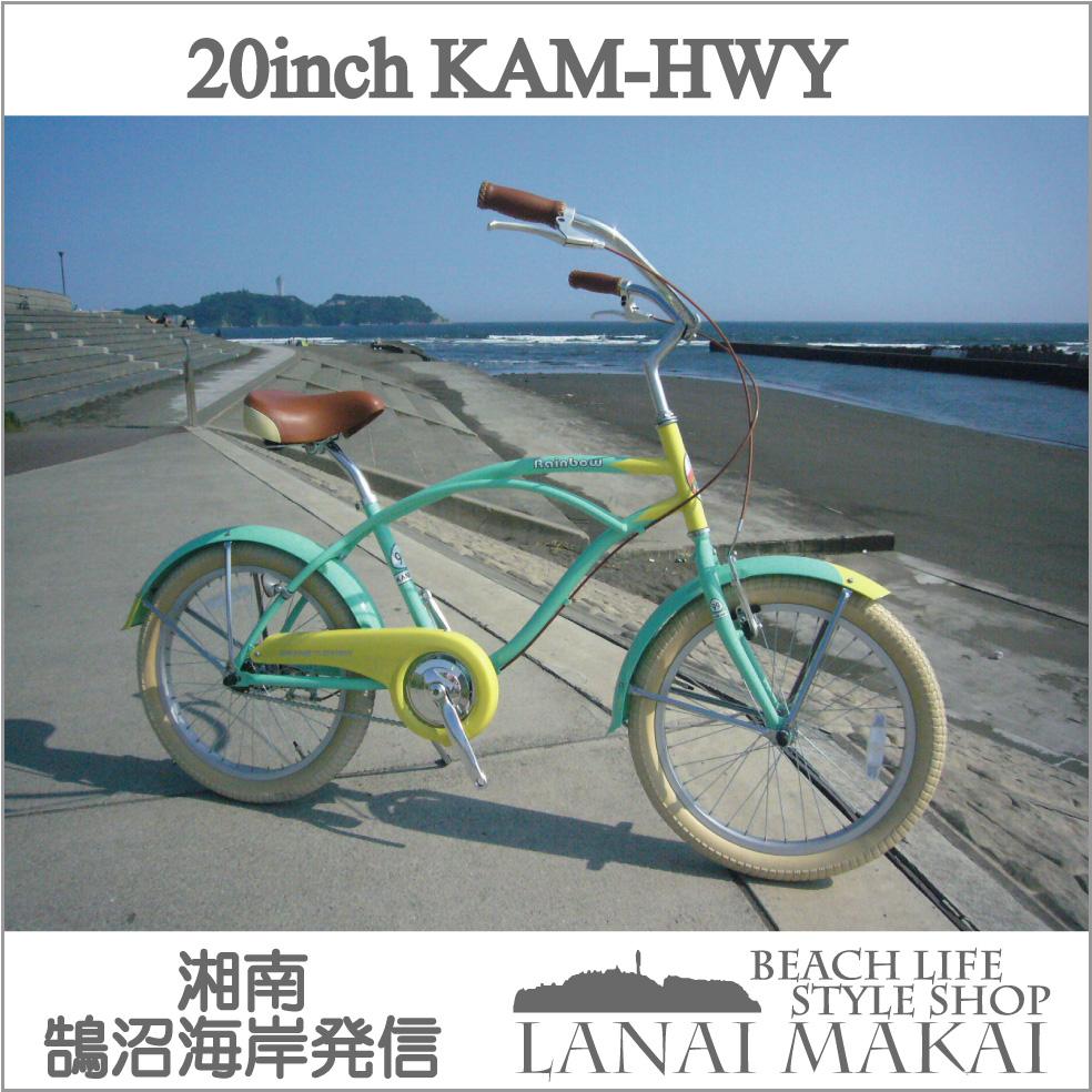"【MODEL】レインボー""20KAM-HWY""""湘南鵠沼海岸発信""《RAINBOW BEACH CRUISER ""20KAM-HWY""》COLOR:Creamygreen×yellow自転車 ビーチクルーザー メンズ レディース 20インチ レインボー ファットタイヤ"