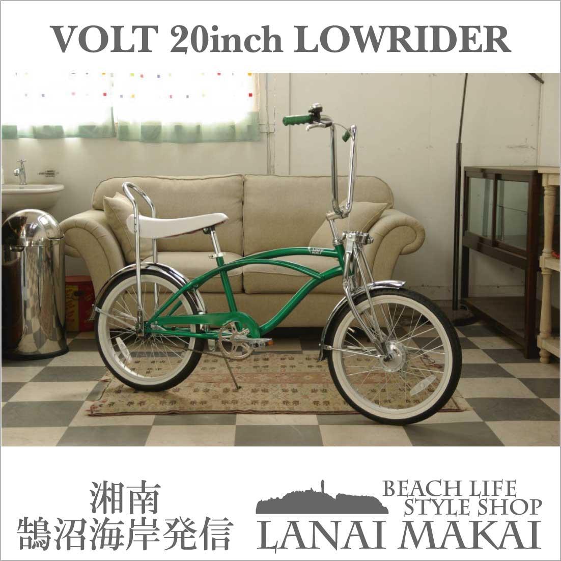 "【VOLT!!】ローライダーバイクCOLOR:グリン""湘南鵠沼海岸発信""自転車 メンズ レディース 20インチ レインボー VOLT"