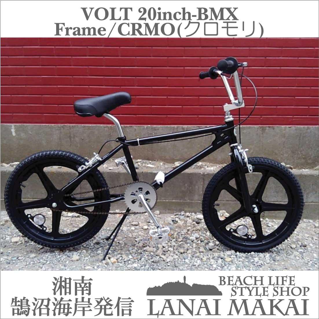 """【VOLT BMX】BMXバイク""""湘南鵠沼海岸発信""""自転車 メンズ レディース 20インチ レインボー VOLT BMX E.T"""
